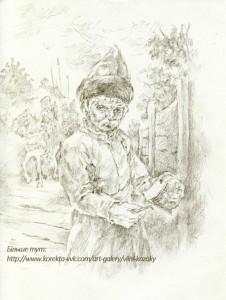 Сцена з життя Києва XIV сторіччя (чоловік із замком)