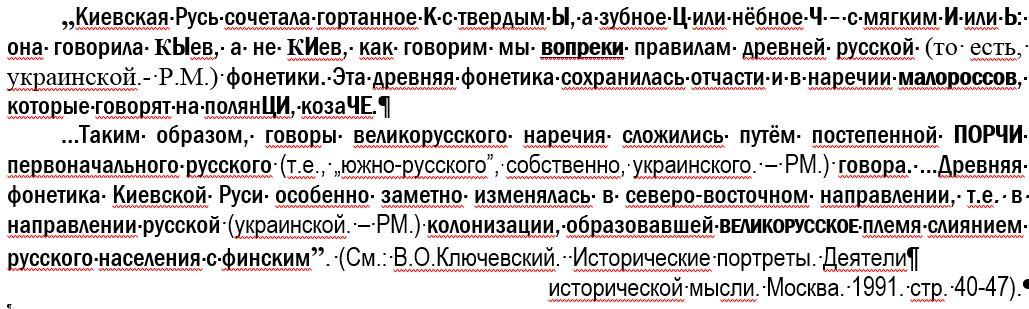 РМ-МАМА-04