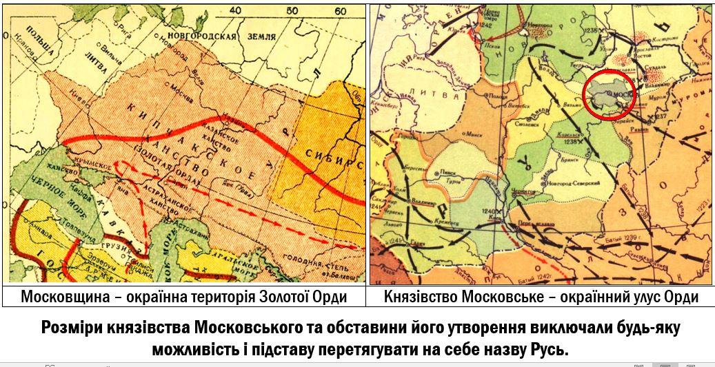 РМ-МАМА-11