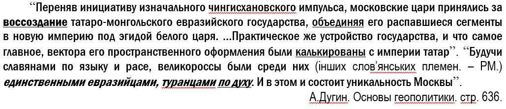РМ-МАМА-12