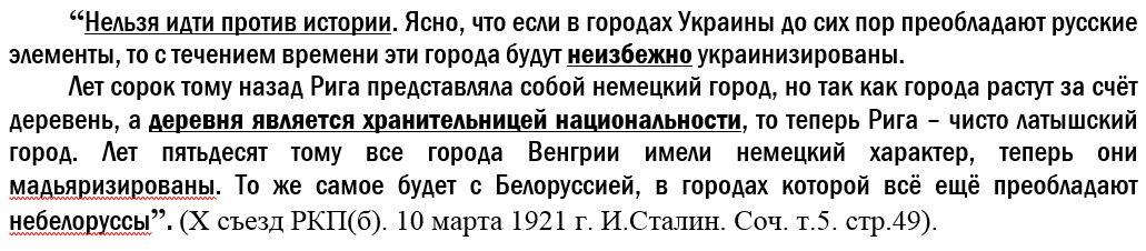 РМ-МАМА-23