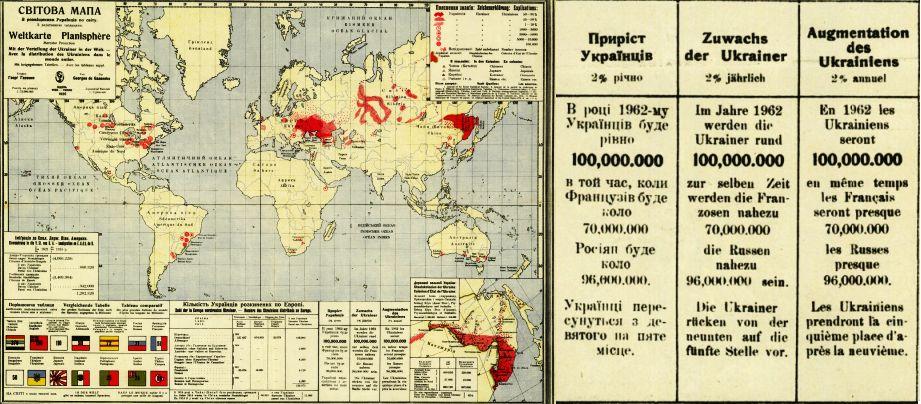 1920 Укр у світі (Відень)a