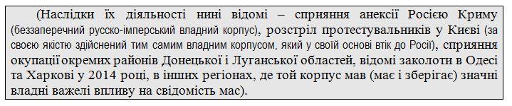 Vytoky-21-06